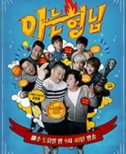 Watch Show Ask Us Anything (2015) Eng Sub