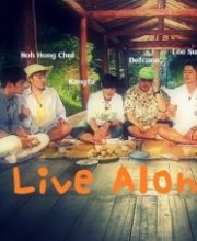 Watch Show I Live Alone Eng Sub