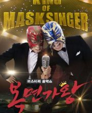 Watch Show King of Mask Singer Eng Sub