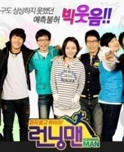 Watch Show Running Man (2010) Eng Sub
