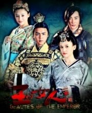 Watch Drama Beauties Of The Emperor Eng Sub