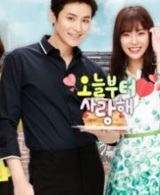Watch Drama I Love You From Today Eng Sub