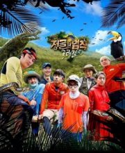 Watch Show Law of the Jungle Eng Sub