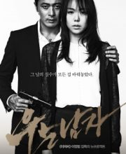 Watch Drama No Tears For the Dead Eng Sub