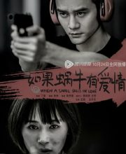 Watch Drama When a Snail Falls in Love Eng Sub