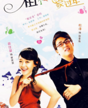 Watch Drama Rent A Girlfriend For Holiday Eng Sub