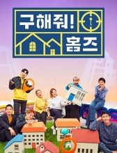 Watch Show Where is My Home Eng Sub
