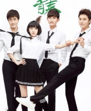 Watch Drama So Young (Chinese Drama) Eng Sub