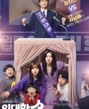 Watch Drama The Great Show Eng Sub