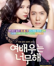 Watch Drama The Actress Is Too Much Eng Sub
