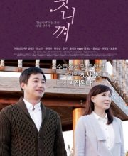 Watch Drama Welcome (2014) Eng Sub