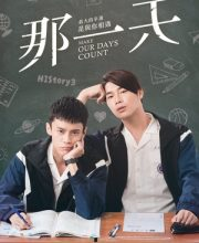 Watch Drama HIStory3: Make Our Days Count Eng Sub
