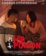 Watch Drama Ice Poison Eng Sub