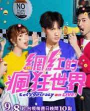 Watch Drama Let's Go Crazy on LIVE Eng Sub