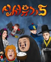 Watch Drama New Journey to the West 7 Eng Sub