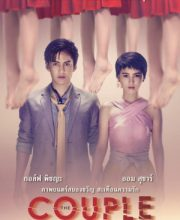 Watch Drama The Couple Eng Sub