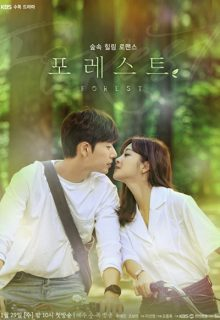Watch Forest (2020) Eng Sub