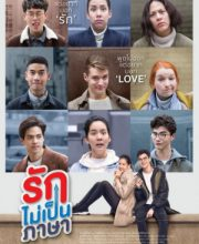 Watch Drama London Sweeties Eng Sub