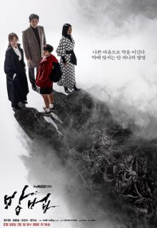 Watch The Cursed (2020) Eng Sub