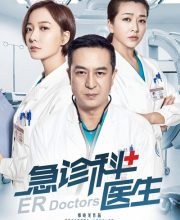 Watch Drama Emergency Department Doctors Eng Sub