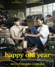 Watch Drama Happy Old Year Eng Sub