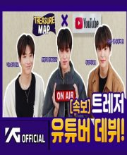 Watch Show TREASURE: TREASURE MAP Eng Sub