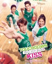 Watch Drama Touchdown Kiss Eng Sub