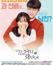 Watch Drama 380,000 km Between You and Me Eng Sub