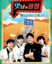 Watch Show Delicious Rendezvous Eng Sub