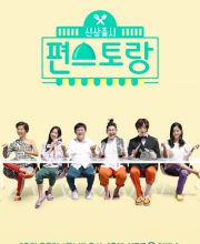 Watch Drama Fun Restaurant Eng Sub