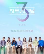 Watch Drama Heart Signal 3 Eng Sub