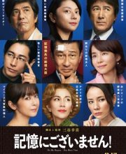 Watch Drama Hit Me Anyone One More Time Eng Sub