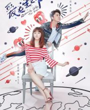 Watch Drama Road to Rebirth (2021) Eng Sub