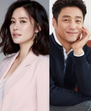 Watch Drama Undercover (2020) Eng Sub