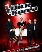 Watch Drama Voice Korea 2020 Eng Sub