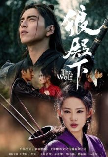 Watch The Wolf (2020) Eng Sub