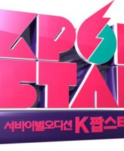 Watch Drama K-pop Star: Season 2 Eng Sub