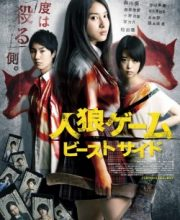 Watch Drama The Werewolf Game: The Beast Side Eng Sub