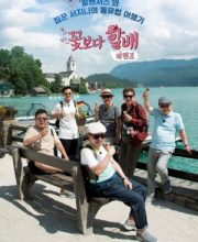Watch Drama Grandpas Over Flowers: Season 5 Eng Sub