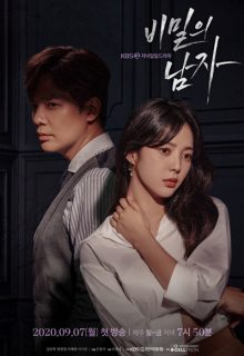 Watch Man in a Veil (2020) Eng Sub