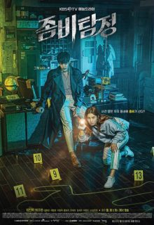 Watch The Zombie Detective (2020) Eng Sub