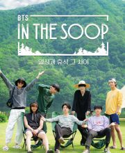 Watch Drama BTS IN THE SOOP Eng Sub