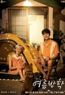 Watch Summer Vacation (2020) Eng Sub