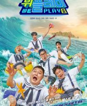 Watch Drama We Play: Season 2 Eng Sub