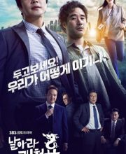 Watch Drama Delayed Justice (2020) Eng Sub