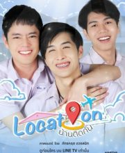 Watch Drama Location (Thai 2020) Eng Sub