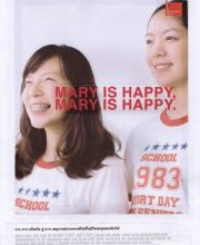 Watch Drama Mary Is Happy, Mary Is Happy Eng Sub