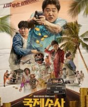 Watch Drama The Golden Holiday (KR 2020) Eng Sub