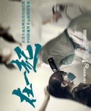 Watch Drama With You (2020) Eng Sub