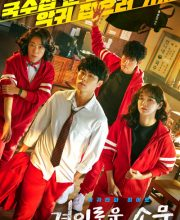 Watch Drama The Uncanny Counter (2020) Eng Sub